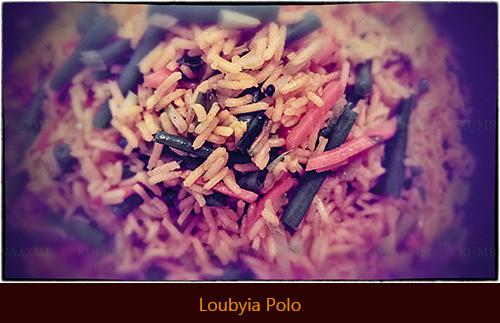 Loubyia Polo thb